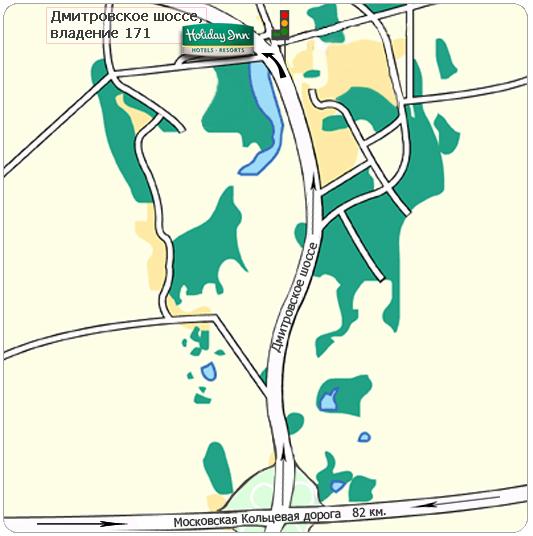 Холидей 24 озерная остановка